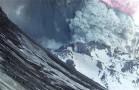 St. Helens vulkán